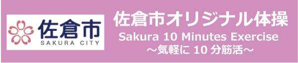 top_link_image4